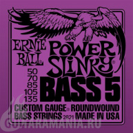 Ernie Ball P02821 POWER SLINKY 5-STRING BASS NICKEL WOUND 50-135