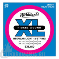 D`ADDARIO EXL150 Nickel Wound